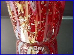 Scarce A. V. E. M. Italian Glass Vintage Tutti Frutti Paperweight Vase Murano Eames