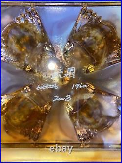 Tittot Signed Glass 2008 Happiness 4 Four Corner Dragons Beautiful Vintage